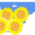 夏の花「向日葵」を丸で!簡単な描き方