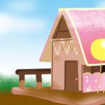 夢に見たお家・お菓子の家の描き方